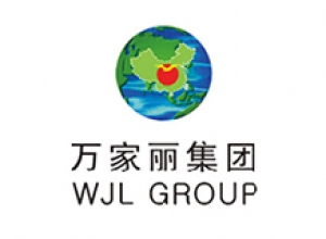 Wanjiali World Trade International Hotel (Changsha).png